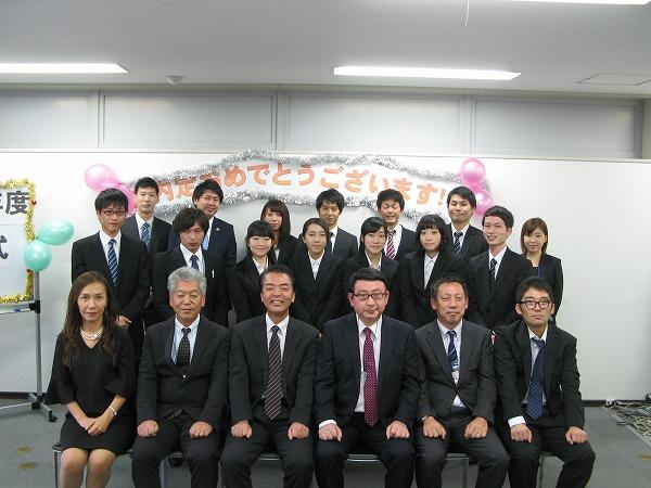 マルタカ・パルス2017年入社予定者